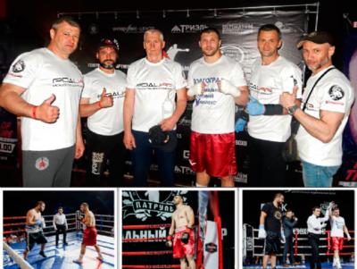 Бойцовский турнир Fights of the Future
