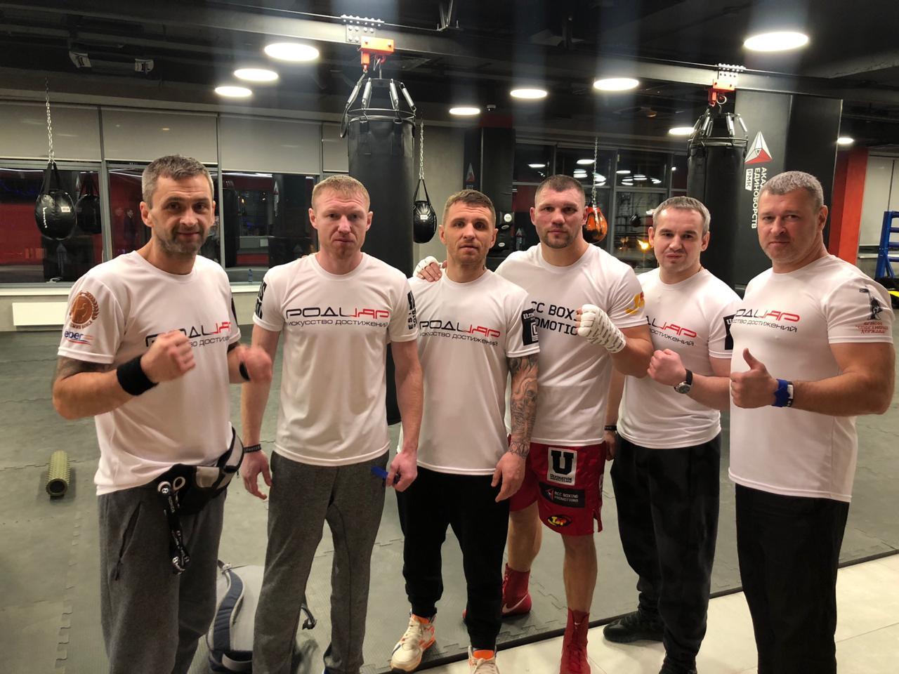 Рartnership with the Volgograd Regional Youth Sports Public Organization (VRYSPO) «Sport Power»